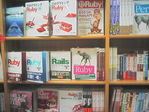 20080628-LearningRuby3.jpg