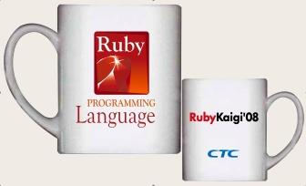 ruby-mug.jpg