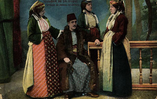 Национальная Одежда Евреев