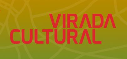 Virada Cultural Paulista 2016