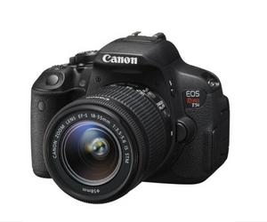 Win A Canon Rebel T5 Digital Camera