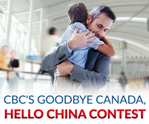 Win a 12-Day Trip to China