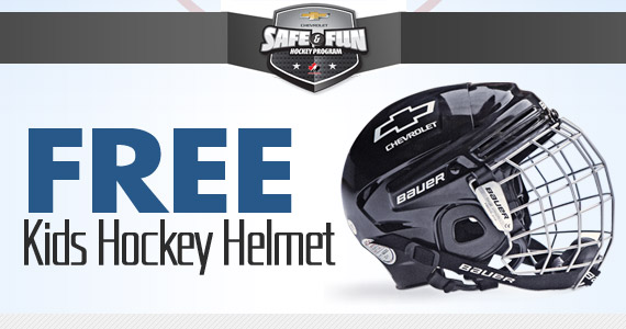 Free Kids Hockey Helmet