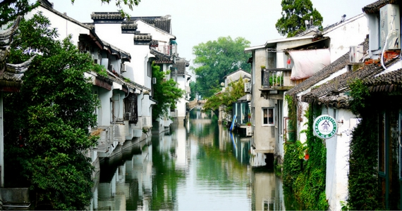 Win a Trip for 2 to Suzhou, China