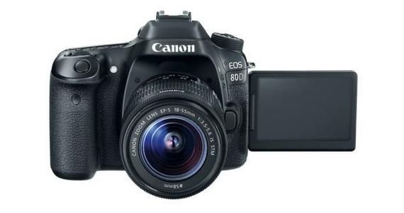Win a Canon Digital SLR Camera Kit