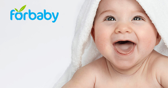 Join forbaby To Hear About New Products and Enter Exclusive Giveaways