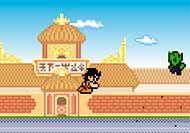 Imagen del juego: Dragon Ball Z: Tribute