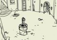 Imagen del juego: Daymare Town