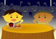 Imagen del juego: Los sumo insectos