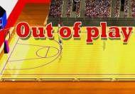 Imagen del juego: Shootin hoops
