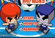 Imagen del juego: Mini Soccer 2007