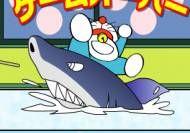Imagen del juego: Jugar con doraemon a pescar