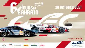 Bapco 6 Hours of Bahrain 2021