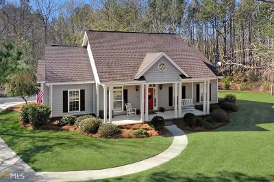 Statesboro GA Single Family Home Under Contract: $224,999