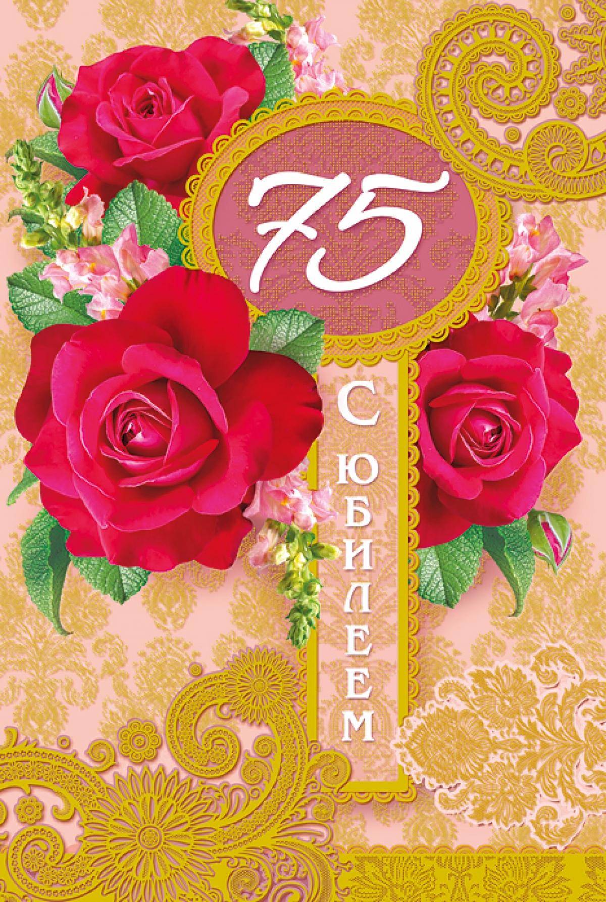 Поздравление на открытке на татарском языке
