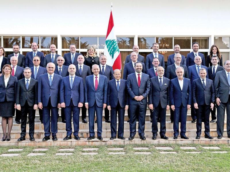 Image result for الحكومة اللبنانية الجديدة