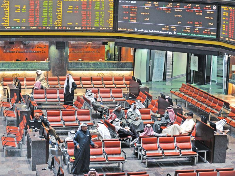 جريدة الجريدة الكويتية   «البورصة» ينقصها الكثير من العمق في تنوع منتجاتها