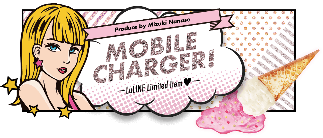 MOBILE CHARGER!