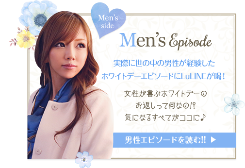 Men's Episode