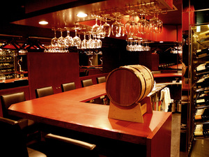 Wine Girl's Bar   Ma Cherie