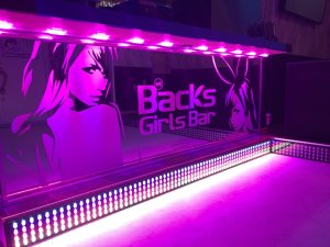 Girls Bar BACKS