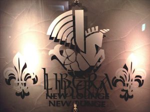 New Lounge LIBERA
