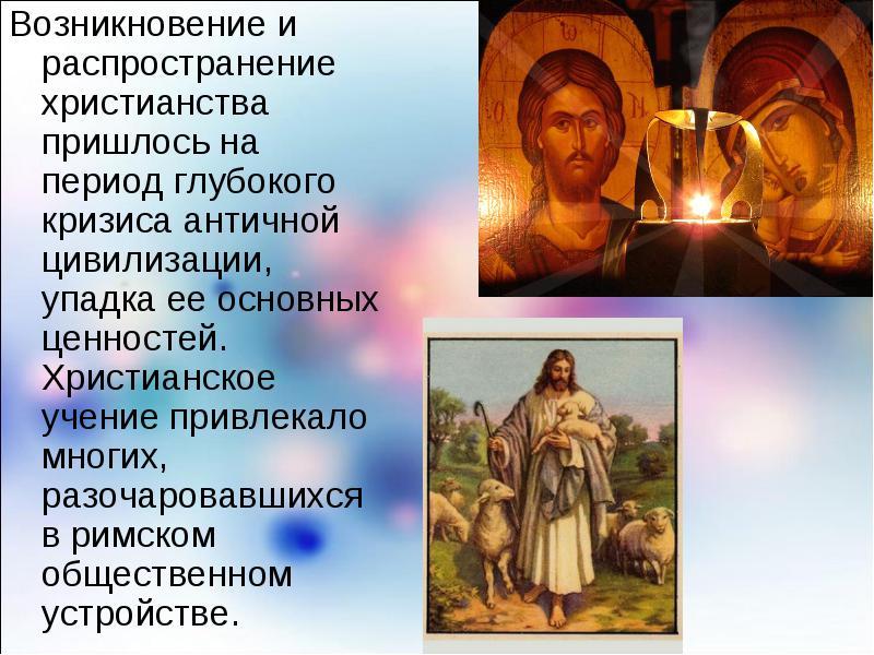 токарев с.а о религии как соц явлении коротко