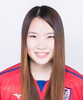 和田奈央子