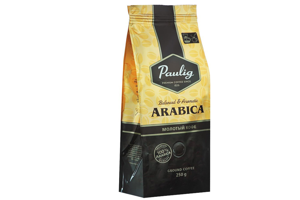 Different types of coffee arabica robusta