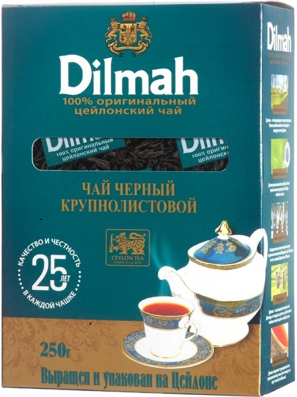 Чай Dilmah 100г Ceylon Orange Pekoe черный Шри Ланка