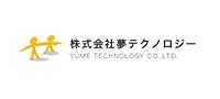 株式会社夢テクノロジー【JASDAQ上場企業】(ユメテクノロジー)の求人企業詳細