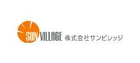 株式会社サンビレッジの求人企業詳細