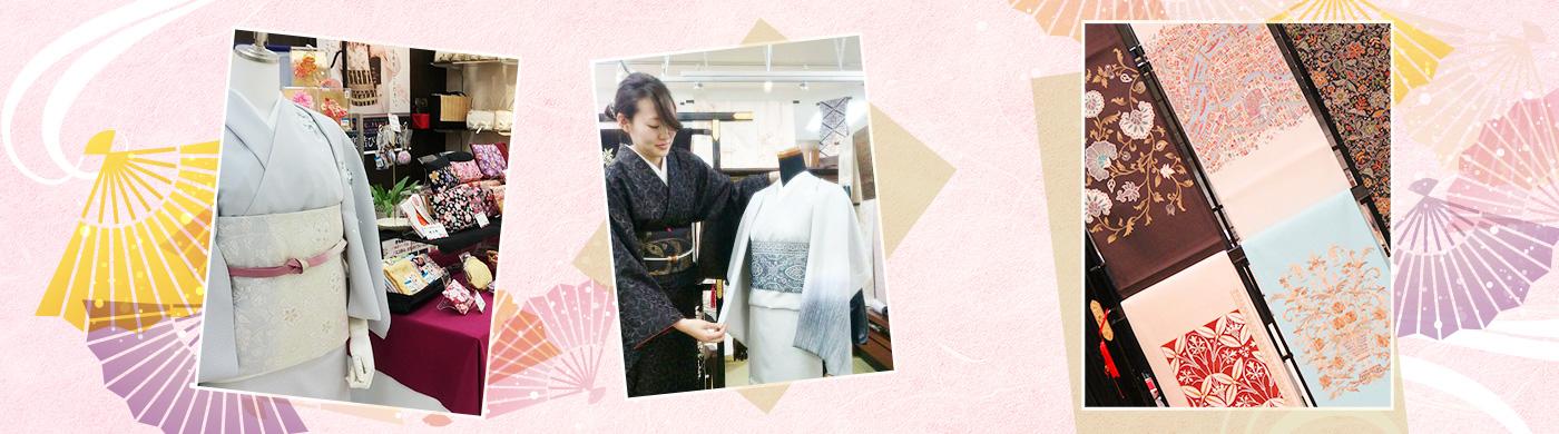 株式会社ヤマノホールディングス(和装宝飾事業本部)【JASDAQ上場企業】