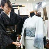 【株式会社ヤマノホールディングス(和装宝飾事業本部)【JASDAQ上場企業】】