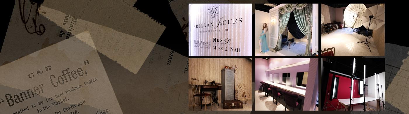 【新宿の大型撮影スタジオ☆】Brillan Jours