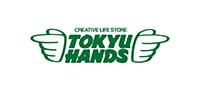 株式会社東急ハンズ【トウキュウハンズ】の企業情報
