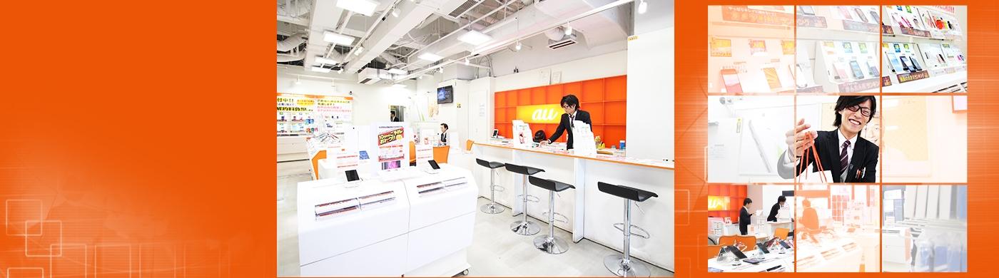 株式会社トップワイジャパン
