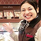 MON LOIRE/株式会社モンロワール / チョコレートの販売スタッフ【契約社員】