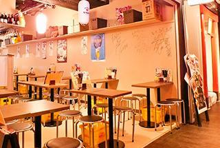 エナジーキッチン武田商店 (エナジーキッチンタケダショウテン)の企業画像1