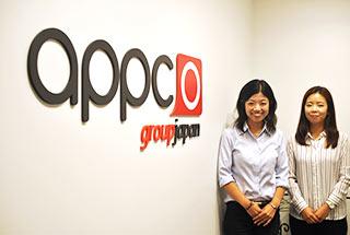 アプコグループジャパン株式会社(アプコグループジャパンカブシキガイシャ)の企業画像1
