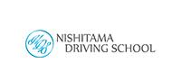 株式会社西多摩自動車学校(ニシタマジドウシャガッコウ)の求人企業詳細