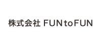 FUNtoFUN株式会社(ファントゥファン)の求人企業詳細
