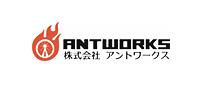 株式会社アントワークスの求人企業詳細