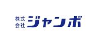 株式会社ジャンボの求人企業詳細