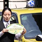 キャピタルモータース株式会社 / 運転好きのあなたに☆タクシー運転手のお仕事【正社員】