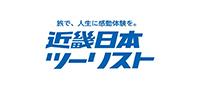 近畿日本ツーリスト個人旅行株式会社(キンキニホンツーリストコジンリョコウ)の求人企業詳細