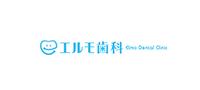 エルモ歯科【エルモシカ】の企業情報
