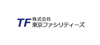 株式会社東京ファシリティーズ(トウキョウファシリティーズ)の求人企業詳細
