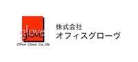 株式会社オフィスグローブの求人企業詳細