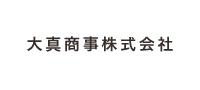 大真商事株式会社【ダイシンショウジカブシキガイシャ】の企業情報